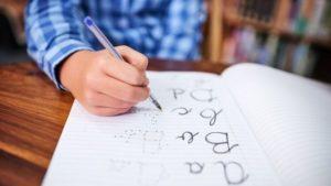 Troubles de l'écriture